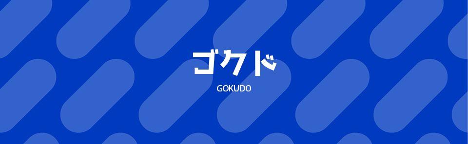Gokudo, Yakuza inspired : for the real pimps !